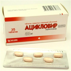 Ацикловир-белупо таблетки 400мг №35