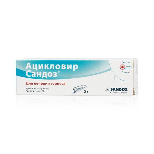 Ацикловир Сандоз крем (туба 5% 5г)
