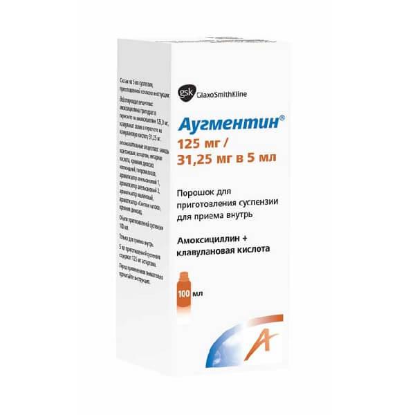 Аугментин порошок для суспензии 125мг+31,25/5мл 100мл