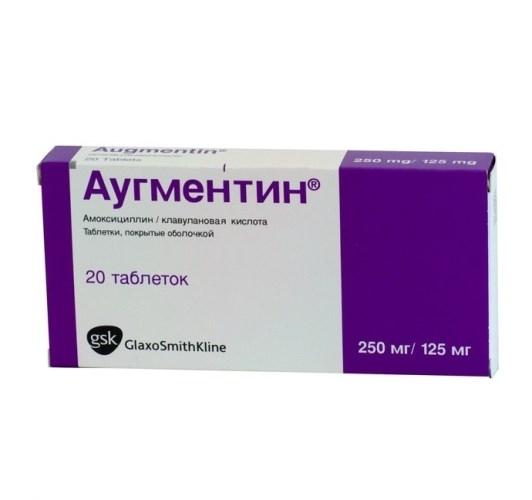 Аугментин таблетки п/о 250мг/125мг №20
