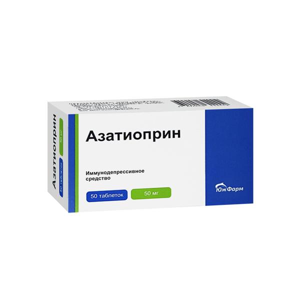 Азатиоприн (таб. 50мг №50)