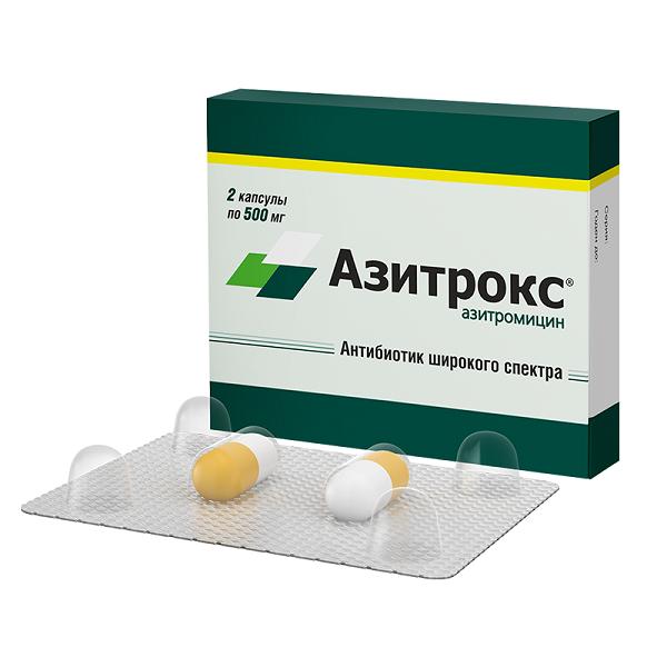 Азитрокс (капс. 500мг №2)