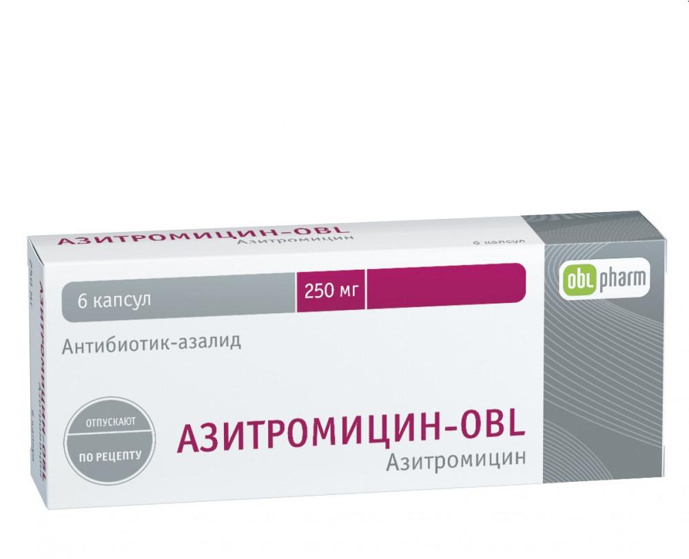 Азитромицин-OBL (капс. 250мг №6)