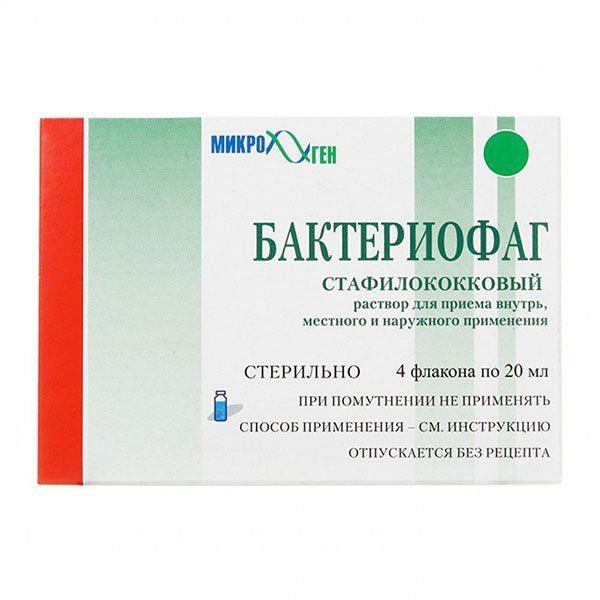 Бактериофаг стафилококковый (фл. 20мл №4)