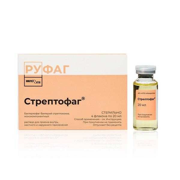 Бактериофаг стрептококковый (фл. 20мл №4)