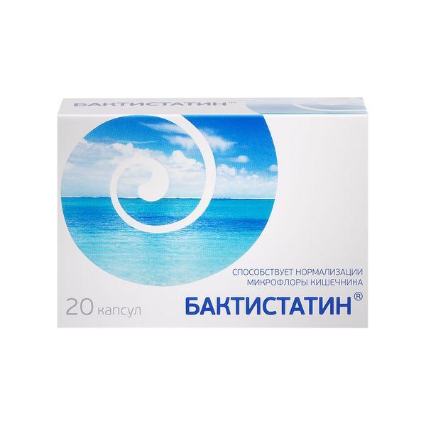 Бактистатин капсулы 500мг №20