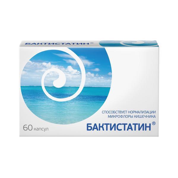 Бактистатин (капс. 500мг №60)