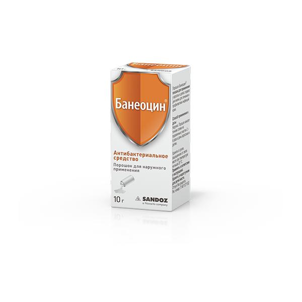 Банеоцин (пор. 10г)