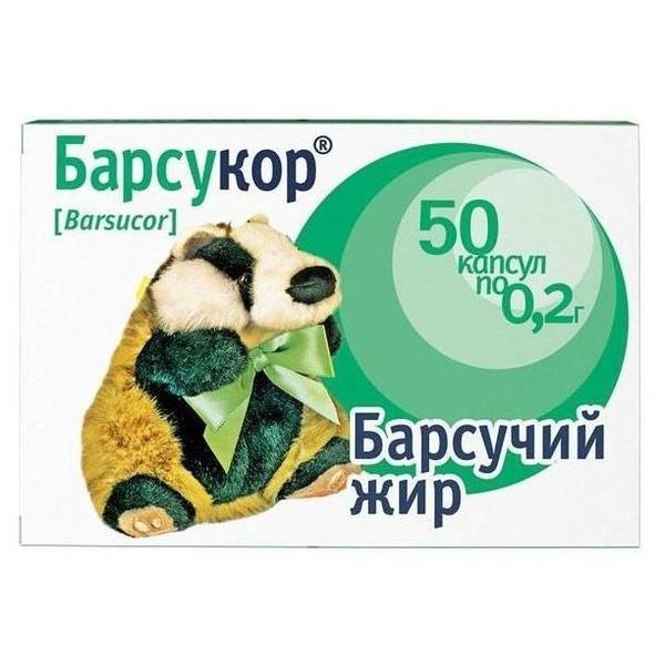Барсукор Барсучий жир (капс. 200мг №100)