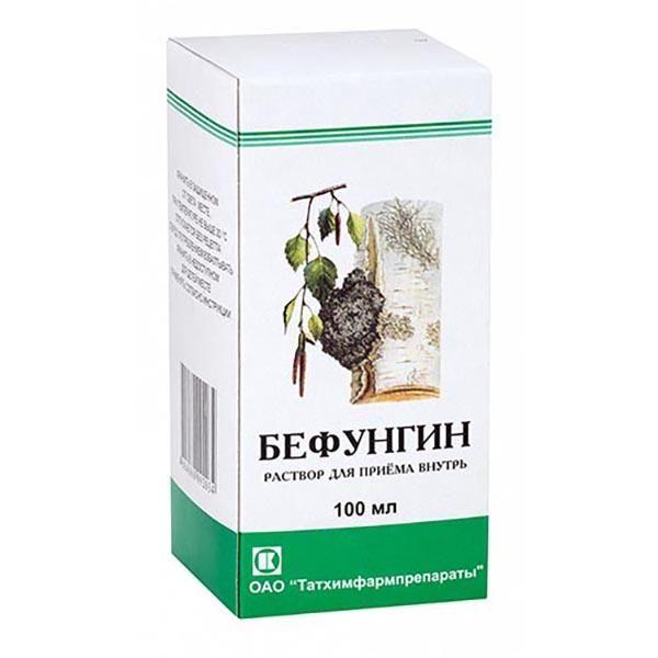 Бефунгин (фл. 100мл)
