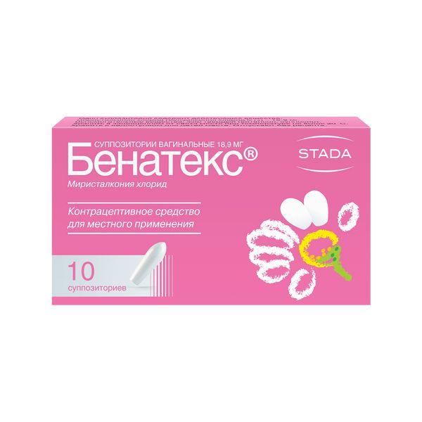 Бенатекс суппозитории вагинальные №10