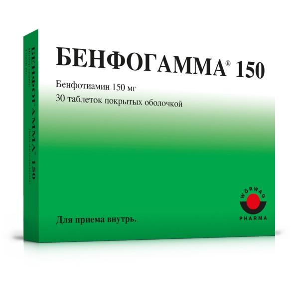 Бенфогамма-150 таблетки 150мг №30