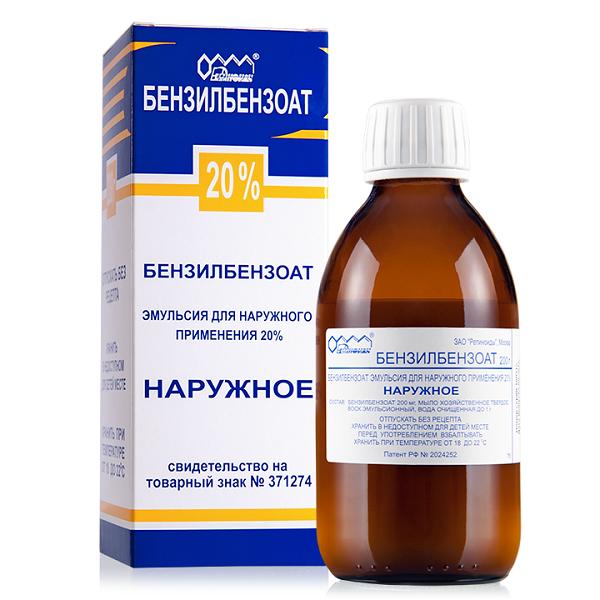 Бензилбензоат эмульсия (фл. 20% 200г)