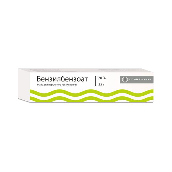 Бензилбензоат мазь (туба 20% 25г)
