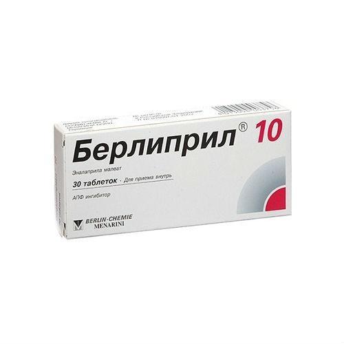 Берлиприл 10 (таб. 10мг №30)
