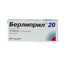 Берлиприл 20 (таб. 20мг №30)