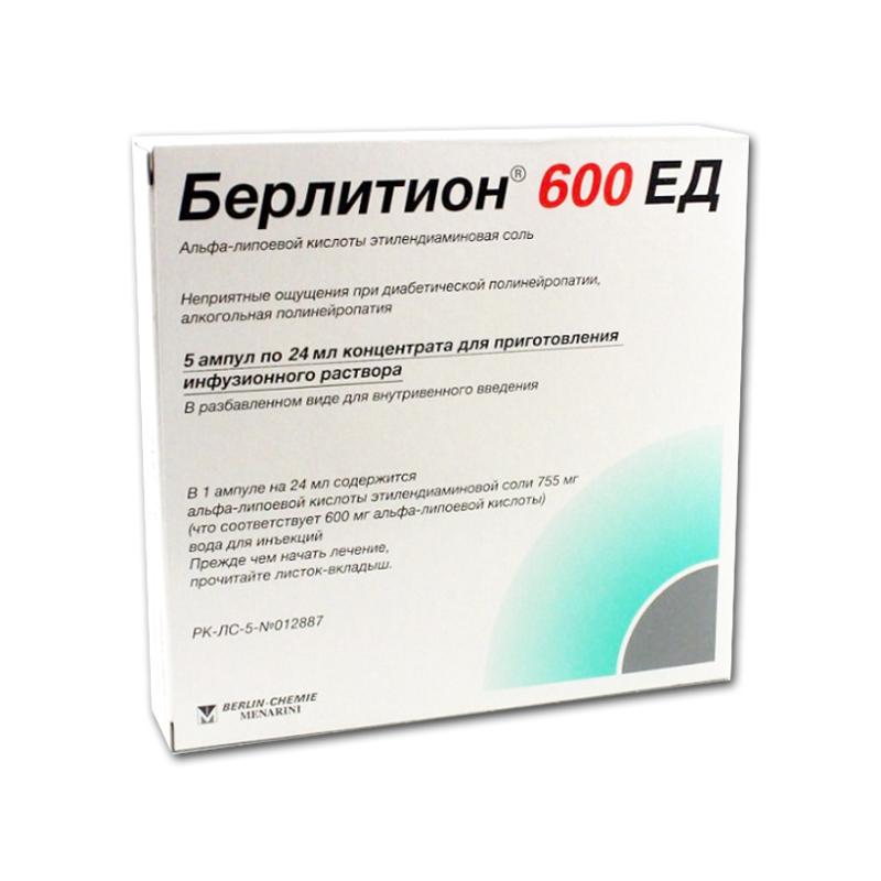 Берлитион 600 (конц.д/р-ра 25мг/мл 24мл №5)