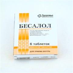 Бесалол (таб. №6)