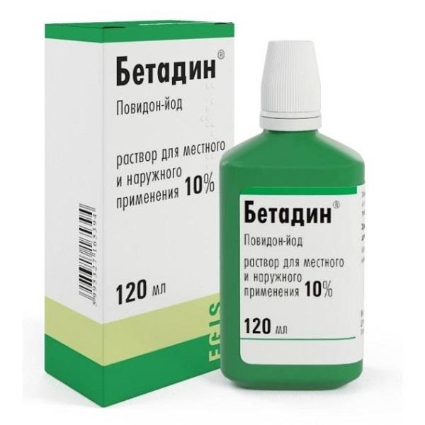 Бетадин флакон 10% 120мл