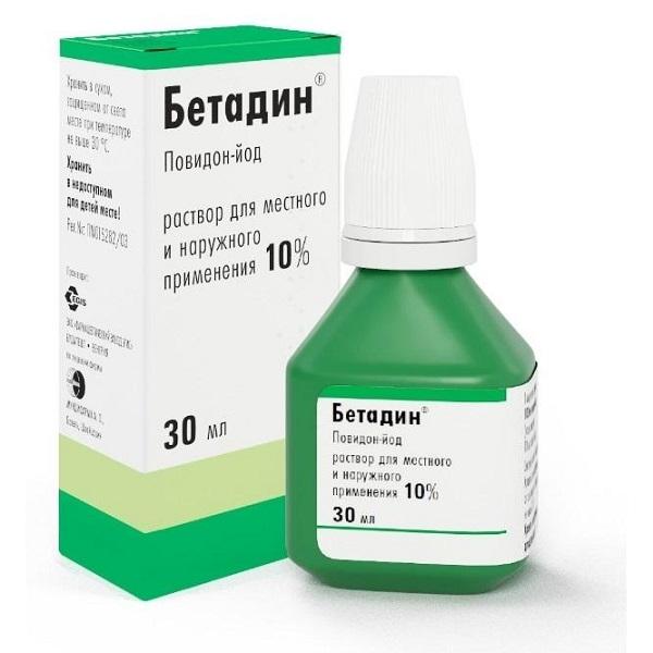 Бетадин (фл. 10% 30мл)