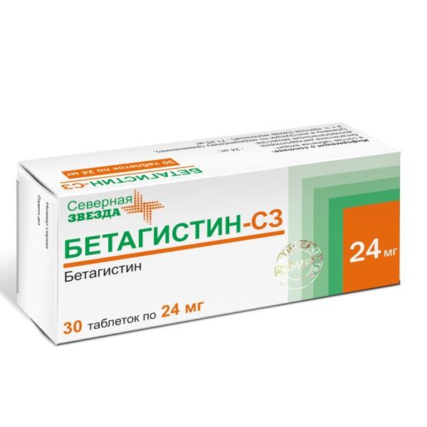 Бетагистин-СЗ (таб. 24мг №30)