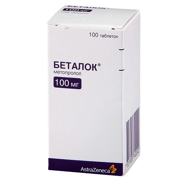 Беталок (таб. п/о 100мг №100)