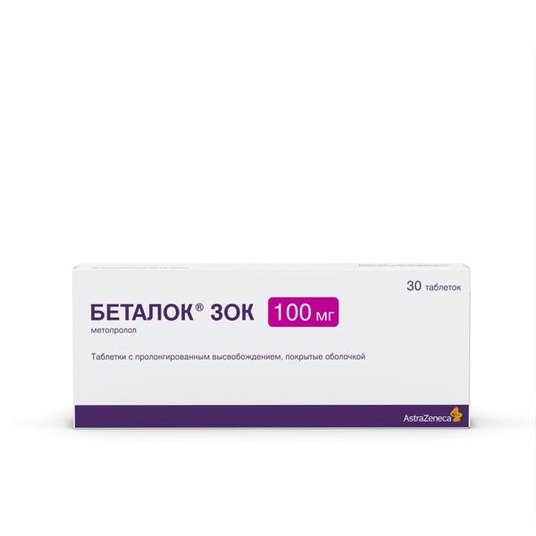 Беталок Зок (таб. п/о 100мг №30)