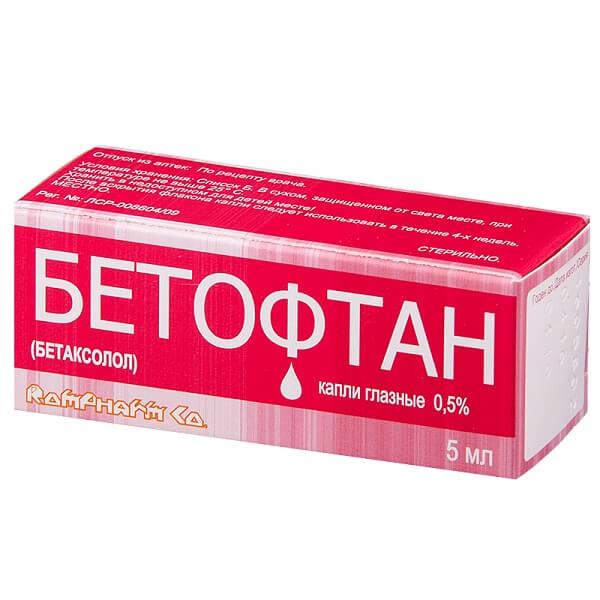 Бетофтан глазные капли флакон 0,5% 5мл