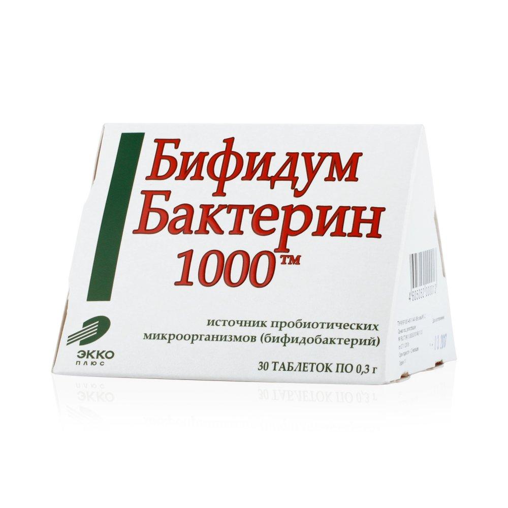 Бифидумбактерин (1000 таб. 300мг №30)