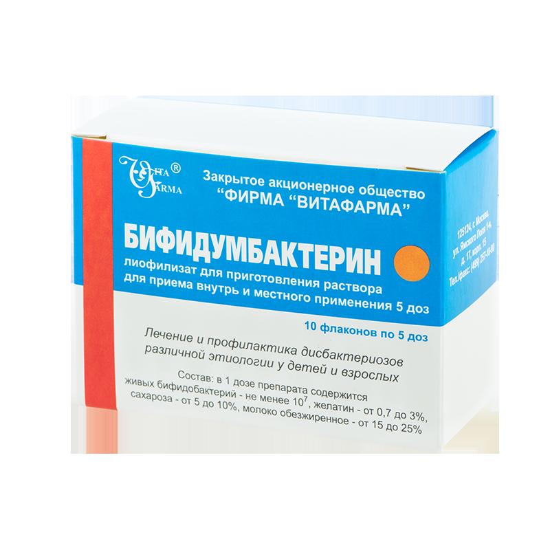 Бифидумбактерин (фл.5доз №10)