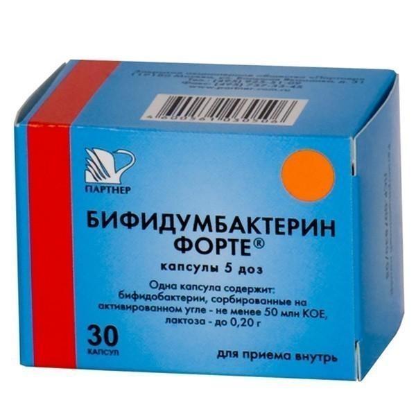 Бифидумбактерин Форте капсулы №30
