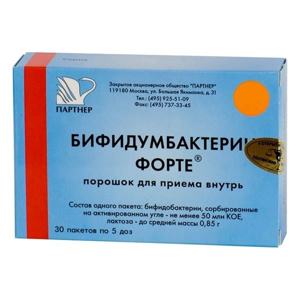 Бифидумбактерин Форте пакетики 5доз №30