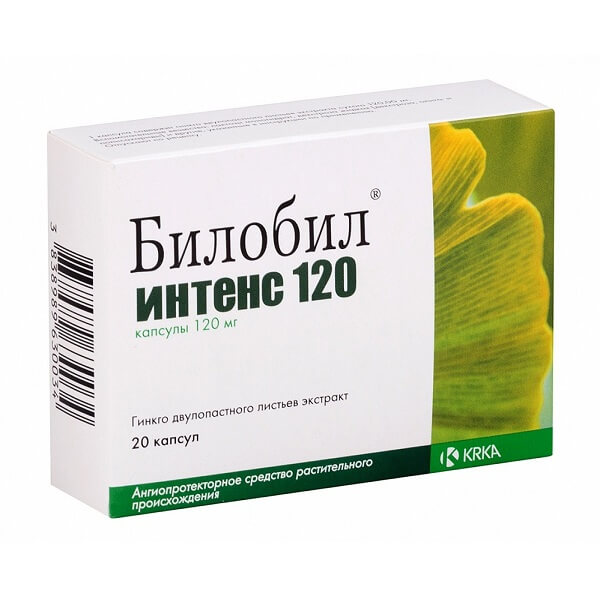 Билобил интенс 120 (капс. 120мг №20)