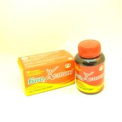 БиоАстин (астаксантин капс. №60)