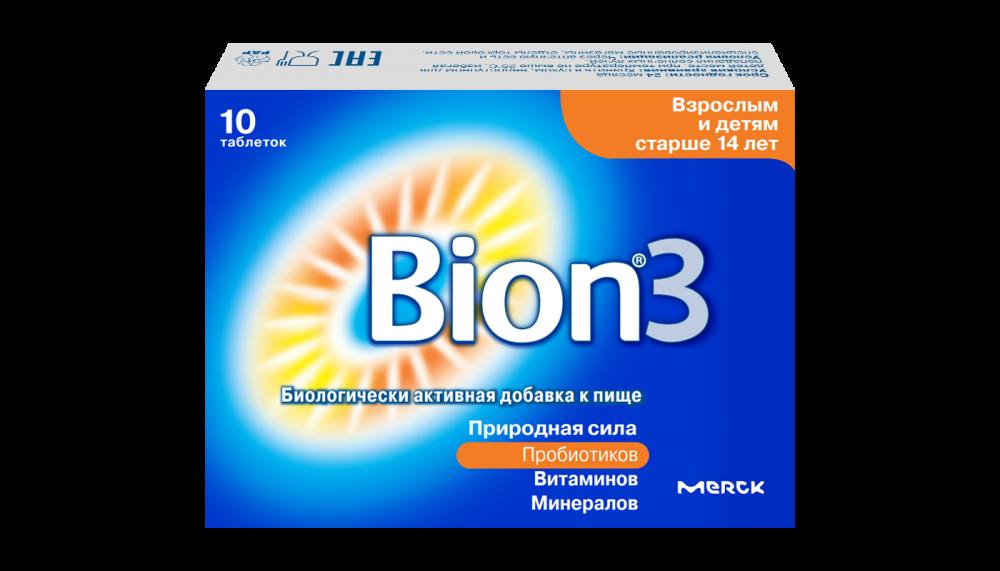 Бион 3 (таб. №10)
