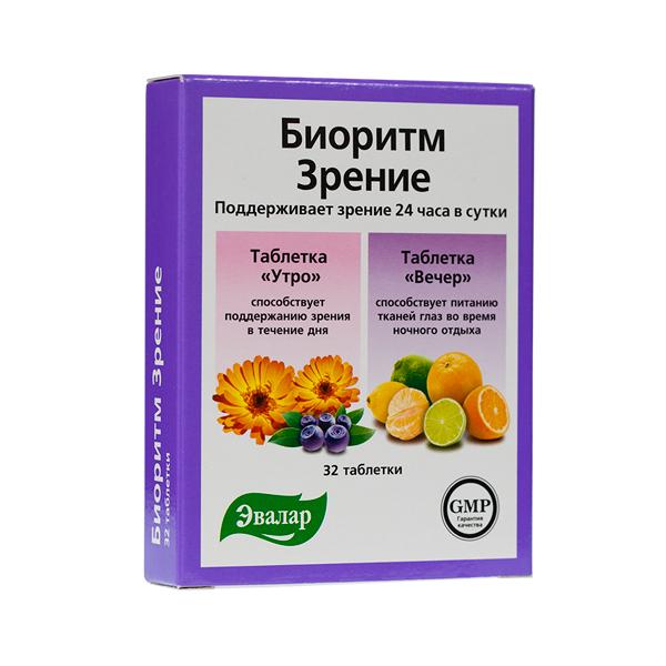 Биоритм зрение 24 день/ночь таблетки №32