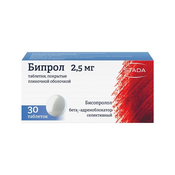 Бипрол (таб.п.пл/об.2,5мг №30)