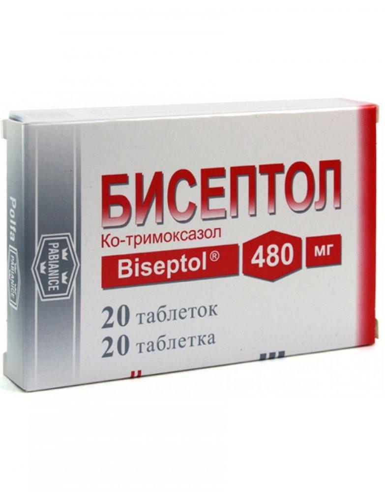 Бисептол 480 таблетки 480мг №28