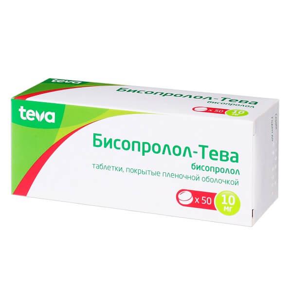 Бисопролол-Тева таблетки 10мг №50
