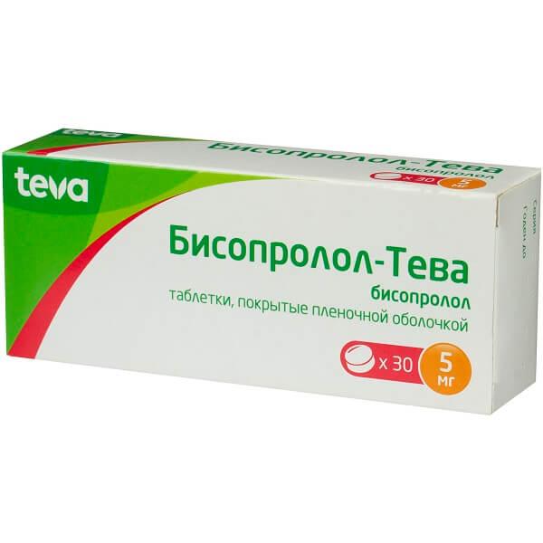 Бисопролол-Тева таблетки 5мг №30