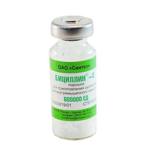 Бициллин-3 (фл. 600тыс.ЕД)