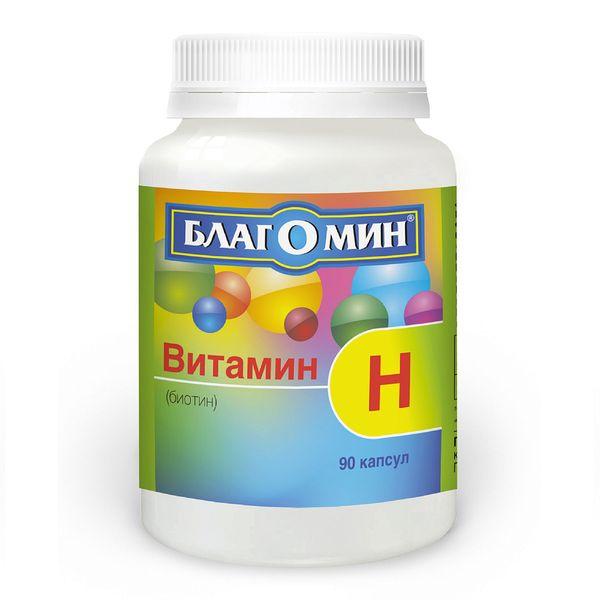 Благомин Витамин Н (биотин) (капс. 250мг №90)
