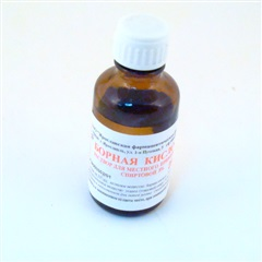 Борная кислота (р-р спирт. 3% 25мл)