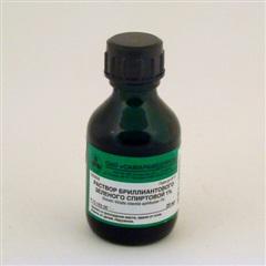 Бриллиантовый зеленый раствор 1% 25мл