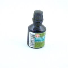 Бриллиантовый зеленый раствор 1% 10мл