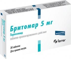 Бритомар таблетки 0,005 №30