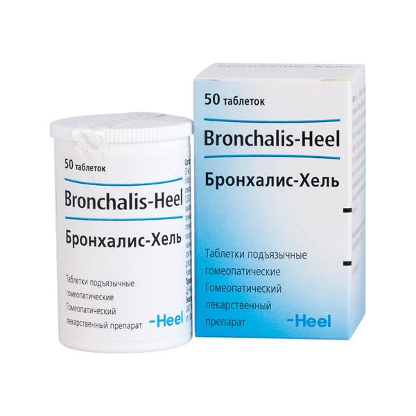 Бронхалис-Хель (таб. №50)