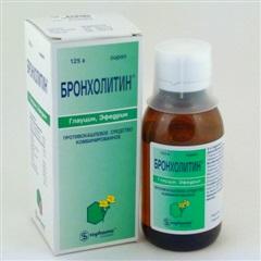 Бронхолитин (фл. 125г)