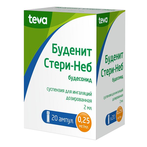 Буденит Стери-Неб суспензия 0,25мг/мл 2мл №20