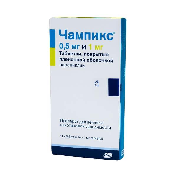Чампикс таблетки 0,5мг №11+ 1мг №14
